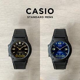【10年保証】CASIO カシオ スタンダード 腕時計 メンズ レディース キッズ 子供 男の子 女の子 チープカシオ チプカシ アナデジ 日付 ブラック 黒 ネイビー シルバー 海外モデル