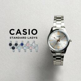 【10年保証】CASIOカシオスタンダードレディース腕時計キッズ子供女の子チープカシオチプカシアナログシルバーブラック黒ブルー青ネイビーピンク海外モデル