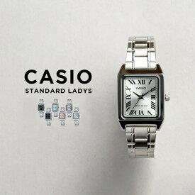 【10年保証】【日本未発売】CASIO カシオ スタンダード レディース 腕時計 キッズ 子供 女の子 チープカシオ チプカシ アナログ シルバー ブラック 黒 ブルー 青 ピンク 海外モデル
