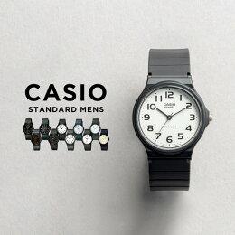 【10年保証】CASIOカシオスタンダードメンズ腕時計レディースキッズ子供男の子女の子チープカシオチプカシアナログブラック黒ホワイト白シルバーゴールド金ベージュ海外モデル
