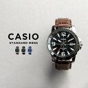 【10年保証】【日本未発売】CASIO カシオ スタンダード 腕時計 時計 ブランド メンズ キッズ 子供 男の子 チープカシ…