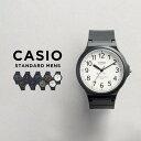 【10年保証】【日本未発売】CASIO カシオ スタンダード メンズ 腕時計 レディース キッズ 子供 男の子 女の子 チープ…