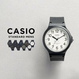 b67db3c576 【並行輸入品】【10年保証】CASIO カシオ スタンダード メンズ 腕時計 レディース