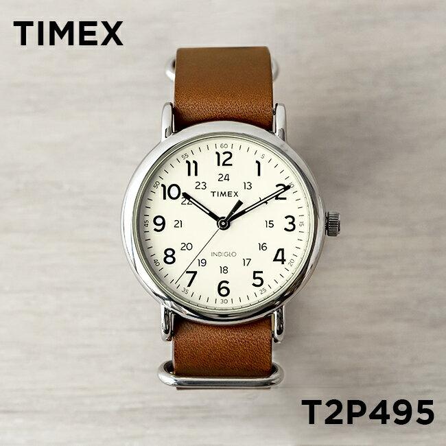 TIMEX WEEKENDER 40MM MENS タイメックス ウィークエンダー 40MM メンズ T2P495 腕時計 レディース アナログ ブラウン 茶 アイボリー レザー 革ベルト