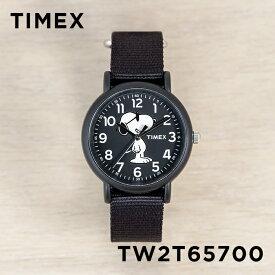 【日本未発売】TIMEX タイメックス × ピーナッツ ウィークエンダー 34MM TW2T65700 腕時計 メンズ レディース ミリタリー アナログ ブラック 黒 グレー スヌーピー ナイロンベルト 海外モデル