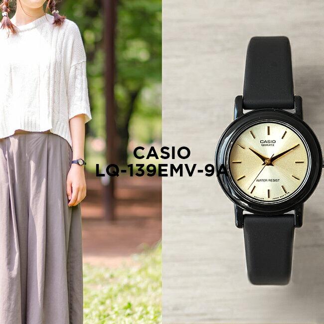 【10年保証】CASIO STANDARD ANALOGUE LADYS カシオ スタンダード アナログ レディース LQ-139EMV-9A 腕時計 キッズ 子供 女の子 チープカシオ チプカシ プチプラ ブラック 黒 ゴールド 金 海外モデル