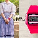 CASIO STANDARD DIGITAL カシオ スタンダード デジタル W-215H-4A 腕時計 メンズ レディース チープカシオ チプカシ …