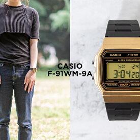 【10年保証】CASIO カシオ スタンダード F-91WM-9A 腕時計 メンズ レディース キッズ 子供 男の子 女の子 チープカシオ チプカシ デジタル 日付 ゴールド 金 ブラック 黒 海外モデル