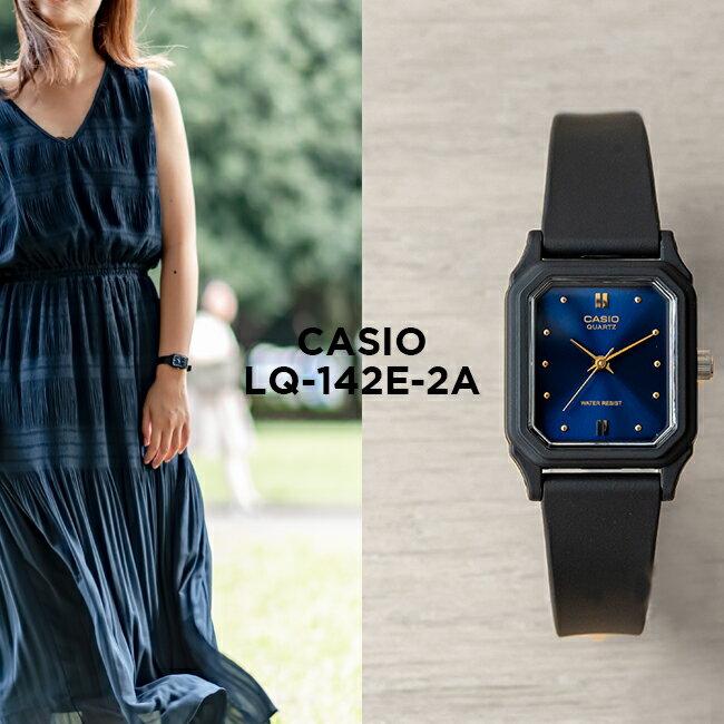 CASIO STANDARD ANALOGUE LADYS カシオ スタンダード アナログ レディース LQ-142E-2A 腕時計 チープカシオ チプカシ プチプラ ブラック 黒 ネイビー 日本未発売