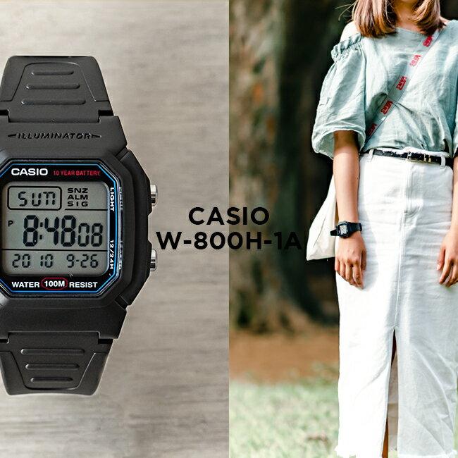 CASIO STANDARD DIGITAL カシオ スタンダード デジタル W-800H-1A 腕時計 メンズ レディース チープカシオ チプカシ プチプラ 防水 ブラック 黒 日本未発売