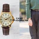 【10年保証】CASIO カシオ スタンダード レディース LTP-V004GL-9A 腕時計 キッズ 子供 女の子 チープカシオ チプカシ アナログ 日付 ブラウン 茶 ゴールド 金 レザー 革ベルト 海外モデル