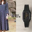 【10年保証】CASIO カシオ スタンダード レディース LQ-142-1E 腕時計 キッズ 子供 女の子 チープカシオ チプカシ アナログ ブラック 黒 海外モデル