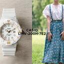 【10年保証】CASIO カシオ スポーツ レディース LRW-200H-7E2 腕時計 キッズ 子供 女の子 チープカシオ チプカシ アナ…
