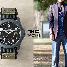 TIMEX タイメックス エクスペディション キャンパー 39MM T42571 腕時計 時計 ブランド メンズ レディース ミリタリー アナログ グレー ブラック 黒 ナイロンベルト ギフト プレゼント