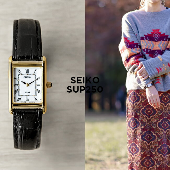 【10年保証】SEIKO ESSENTIALS SOLAR セイコー エッセンシャルズ ソーラー SUP250 腕時計 レディース 逆輸入 ソーラー ゴールド 金 ホワイト 白 レザー 革ベルト 海外モデル