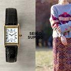【10年保証】SEIKOセイコーエッセンシャルズソーラーSUP250腕時計レディース逆輸入アナログゴールド金ホワイト白レザー革ベルト海外モデル