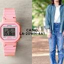 【10年保証】CASIO カシオ スタンダード レディース LA-20WH-4A1 腕時計 キッズ 子供 女の子 チープカシオ チプカシ デジタル 日付 ピンク ホワイト 白 海外モデル