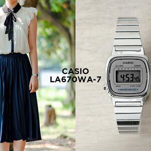 【10年保証】CASIO カシオ スタンダード レディース LA670WA-7 腕時計 キッズ 子供 女の子 チープカシオ チプカシ デジタル 日付 シルバー