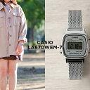 【10年保証】CASIO カシオ スタンダード LA670WEM-7 腕時計 時計 ブランド レディース キッズ 子供 女の子 チープカシオ チプカシ デジタル 日付 カレンダー シルバー ギフト プレゼント