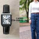 【10年保証】【日本未発売】CASIO カシオ スタンダード レディース LTP-V007L-7B1 腕時計 キッズ 子供 女の子 チープ…