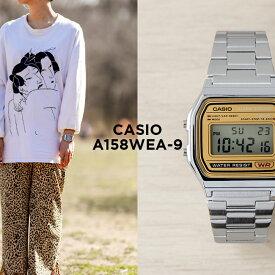 【10年保証】【日本未発売】CASIO カシオ スタンダード A158WEA-9 腕時計 時計 ブランド メンズ レディース キッズ 子供 男の子 女の子 チープカシオ チプカシ デジタル 日付 カレンダー シルバー ベージュ 海外モデル ギフト プレゼント