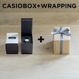 CASIO純正ボックス+ラッピング