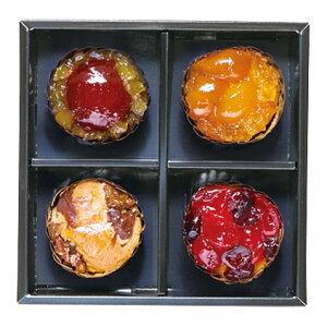 【ポイント5倍】【送料無料 送料込み】男の子(名入れ)ホシフルーツ フレンチカップケーキ【内祝い お返し 出産内祝い ギフトセット おしゃれ インスタ映え】