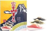 富士山羊羹14個入り