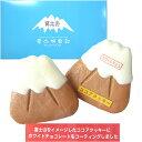 富士山お土産雪山倶楽部12個入