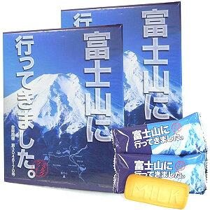 富士山お土産富士山に行って来ました。(クッキー・ミルク味)28枚入り