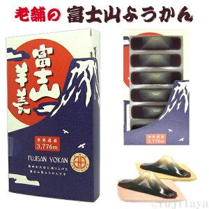 富士山お土産富士山羊羹 6個入り