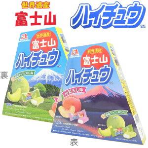 富士山お土産ハイチュウ山梨(桃味)静岡(クラウンメロン味)各11個入り