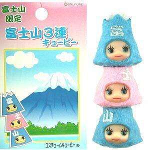 ご当地キューピー富士山限定富...