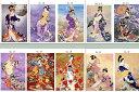 ししゅう糸 DMC糸 クロスステッチ刺繍キット 布地に図柄印刷 日本和服仕女シリーズ