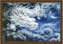 クロスステッチ刺繍キット 図柄印刷 ドラゴン 9036