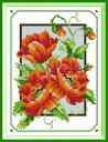 クロスステッチ 刺繍キット 布地に図柄印刷 けしの花