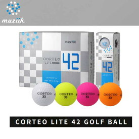 muziik/ムジーク CORTEO LITE 42 GOLFBALL コルテオライト42 ゴルフボール 【軽量ボール】【シニア・女性・ジュニア】【送料無料】