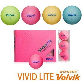 VOLVIK VIVID LITE ボルビック ビビッドライト ゴルフボール【1ダース】【マット仕上げ】【ウルトラソフトコア】