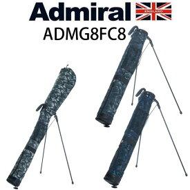 【2018年モデル】Admiral Golf/アドミラルゴルフ カモジャガード セルフスタンドバッグADMG8FC8 スタンドキャディバッグ 【送料無料】
