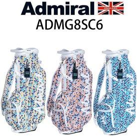 【2018年モデル】 Admiral Golf/アドミラルゴルフ ヤシの木 スタンドキャディバッグ ADMG8SC6 9.0型 46インチ対応 スタンドバッグ 【ポイント10倍】【送料無料】