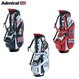 【2019年モデル】 Admiral Golf/アドミラルゴルフ ライトウェイト スタンドキャディバッグ ADMG9SC8 9.0型 46インチ対応 【ポイント10倍】【送料無料】