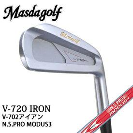 Masda Golf/マスダゴルフ V720アイアン/6本セット(#5-PW) NSプロ モーダス3V-720 IRON【送料無料】