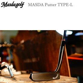 Masda Golf/マスダゴルフ タイプLパター TYPE-L PUTTER PVDブラック仕上げ 【受注生産モデル】【送料無料】