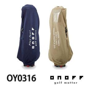 【2016年継続モデル】ONOFF/オノフ OY0316 コットンシリーズ トラベルカバー グローブライド/Globeride