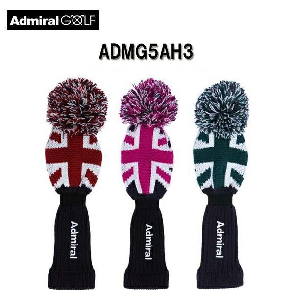 【ポイント10倍】AdmiralGolf/アドミラルゴルフユニオンジャック ユーティリティ用ヘッドカバー(UT) ADMG5AH3