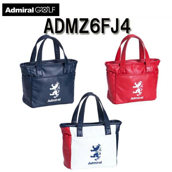 【2016年モデル】Admiral Golf/アドミラルゴルフランパントラウンドトートバッグ ADMZ6FJ4