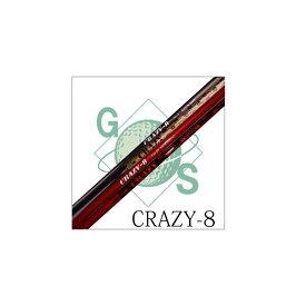 【リシャフト】 CRAZY-8 クレイジー8 CRAZY8 【CB80シリーズ】【往復送料無料】【工賃無料】 【1W】【ドライバー用】【ポイント20倍】