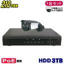 防犯カメラ 210万画素 4CH POEレコーダーSONY製IPカメラ1台セット (LAN接続)HDD 3TB 1080P フルHD 高画質 監視カメラ…