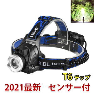 LED ヘッドライト USB充電 センサー機能付 3点灯モード 防水 角度調節可 キャンプ 防災 登山 夜釣り