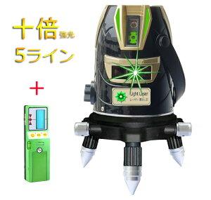SK568「本体+受光器セット」10倍強光5ライン グリーン レーザー 墨出し器自動水平高輝度 高精度水平垂直光学測定器(FUKUDA Tajim上位機種)水平器 /墨つぼ/墨だし
